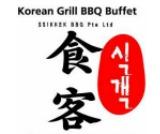 Promo Diskon Ssikkek Korean BBQ